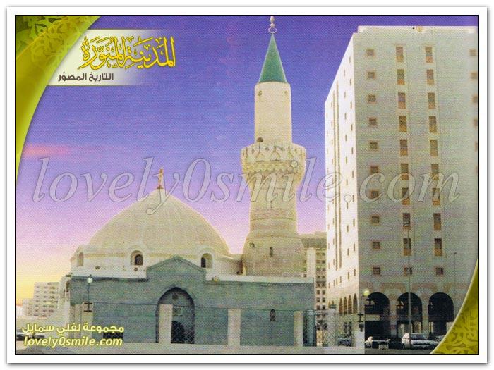 المصلّى (المناخة) + مسجد المصلى (الغمامة) + مسجد أبي بكر الصديق رضي الله عنه