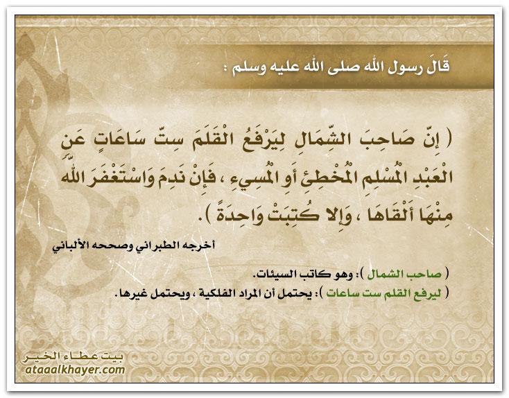 بطاقات اسلامية نزهة روضة