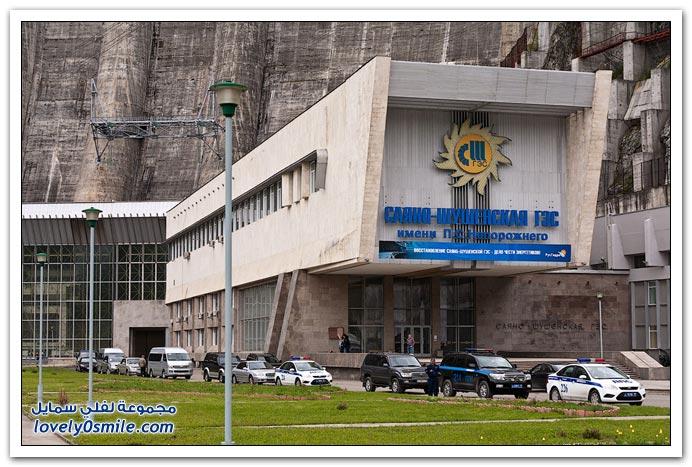 أكبر محطة توليد كهرباء في روسيا سد سيانو شوشنيسكا