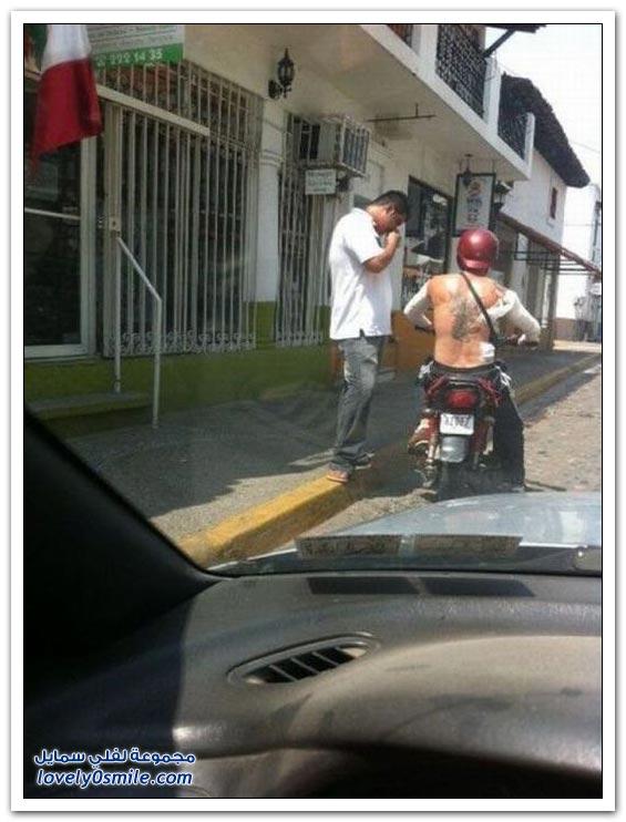 فقط في أمريكا الجنوبية