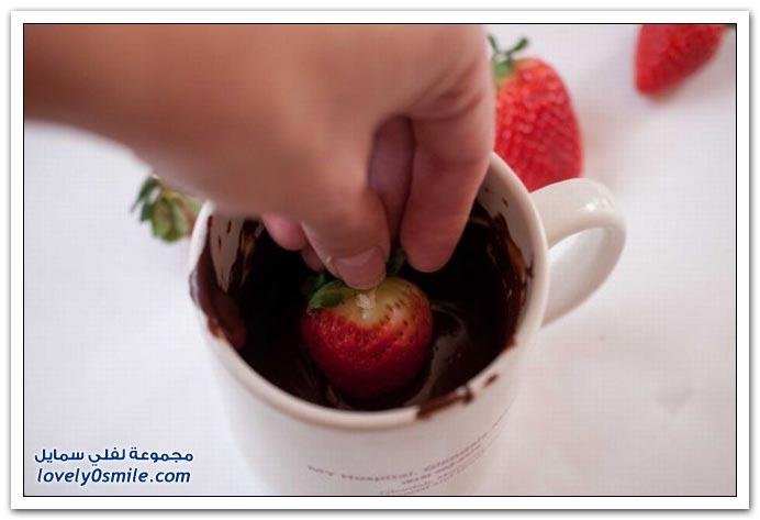 فراولة بالشوكلاتة
