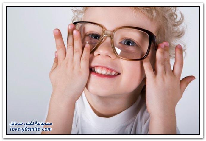 ياحليلهم الأطفال بالنظارات