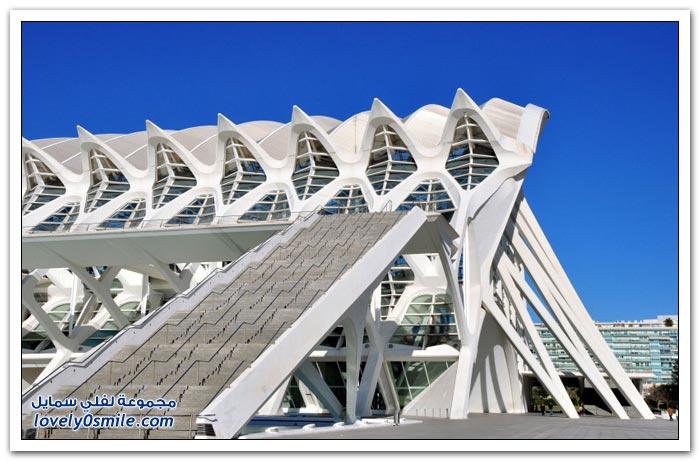مدينة الفنون والعلوم في فالنسيا , اسبانيا