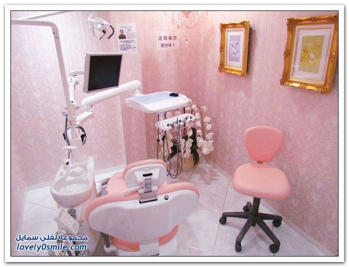 عيادة أسنان في طوكيو