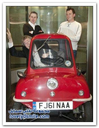 أصغر سيارة حقيقية في العالم