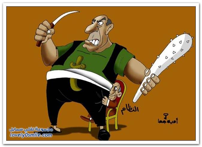 كاريكاتير عن الثورة السورية