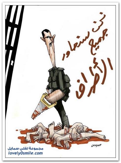 بصرى الشام .. فاتحة هزائم إيران قريباً من جبل الدروز