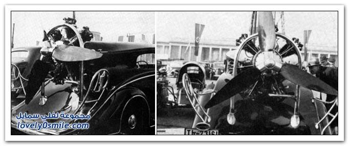 السيارات ذات المراوح