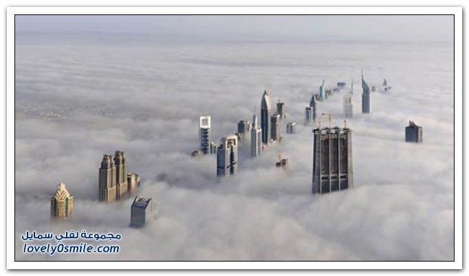 مدن يغطيها الضباب