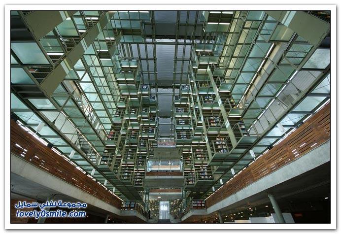 أكبر المكتبات في العالم