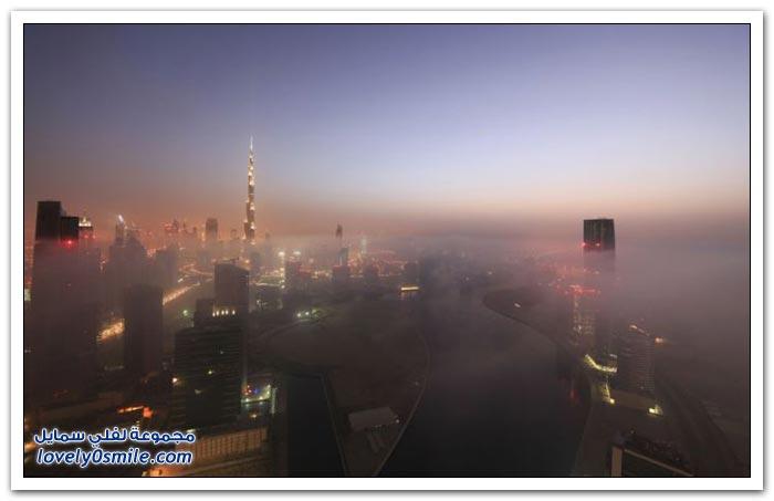 الضباب يغطي دبي