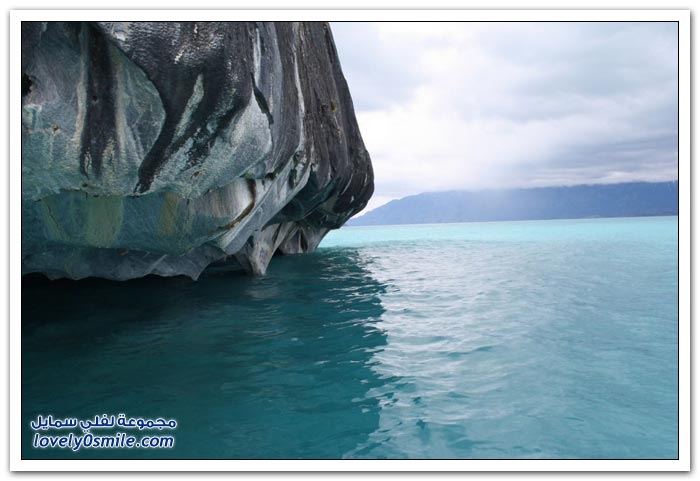 بُحيرة جنِرال كاريرا وسحر الكهوف الرُخاميّة