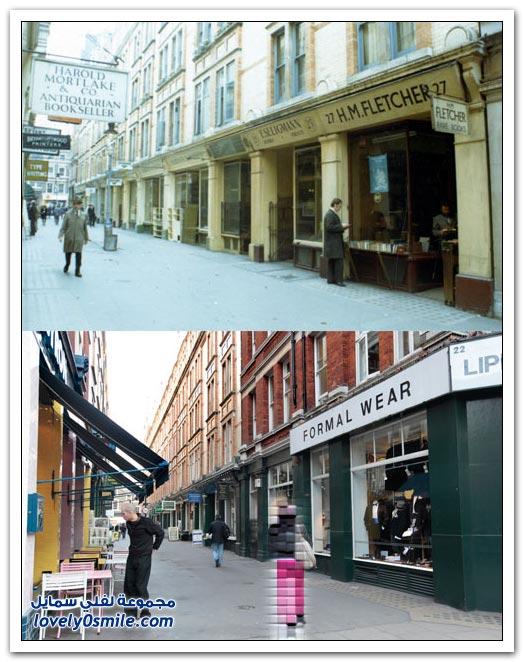 لندن قبل 40 عاماً كيف كانت وكيف أصبحت