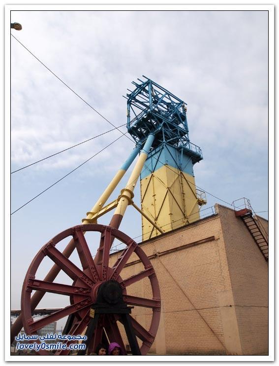 منجم للملح في أوكرانيا يتحول إلى مركز سياحي وعلاجي