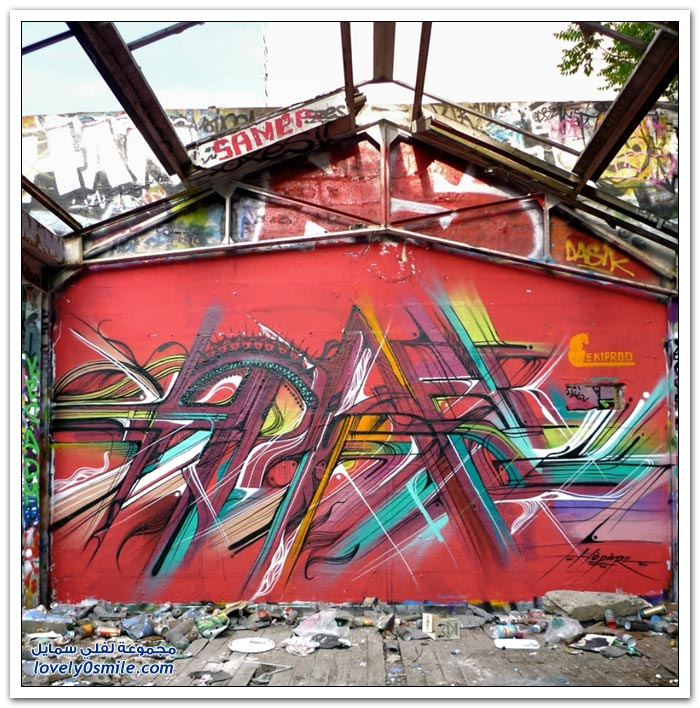 شارع الرسامين
