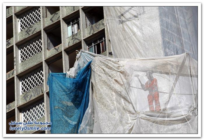 هدم بناية في ساو باولو