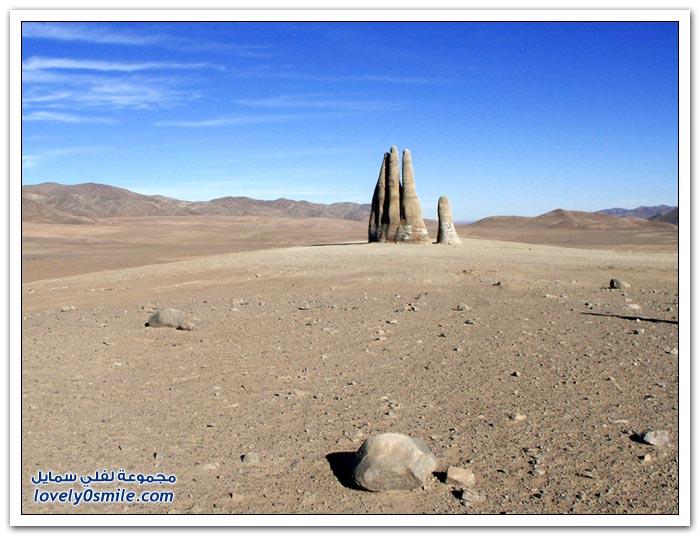 يد عملاقة في صحراء أتاكاما