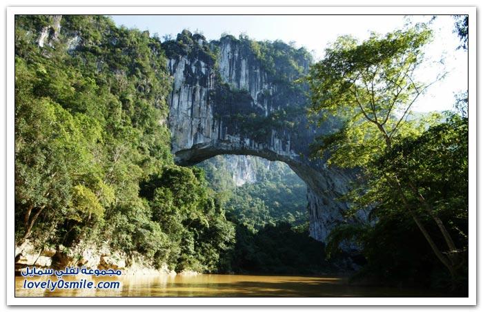 أكبر جسر طبيعي في العالم