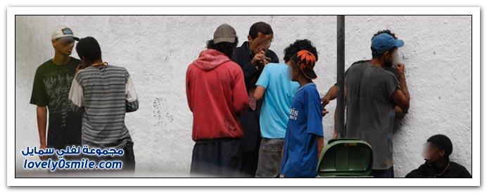 انتشار المخدرات في ساو باولو في البرازيل