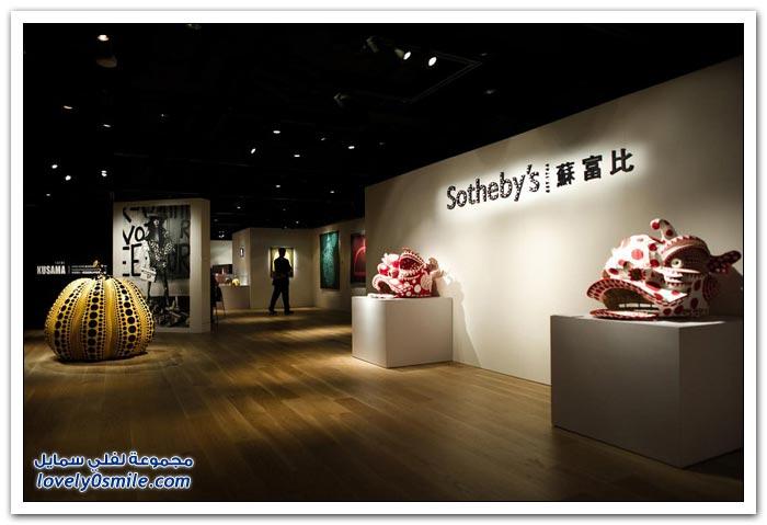 معرض الفنون في هونج كونج