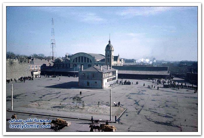 صور ملونة لبكين عام 1947