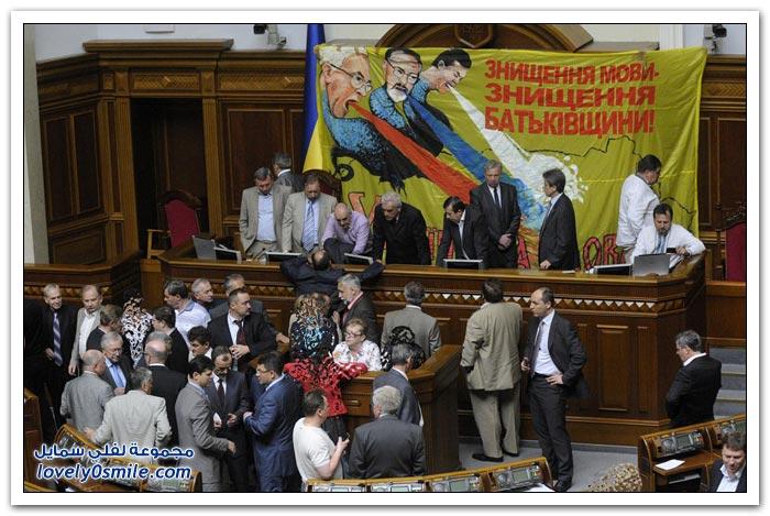 العراك الذي حدث في البرلمان الأوكراني