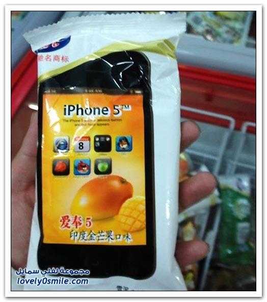 آيسكريم أي فون 5 في الصين