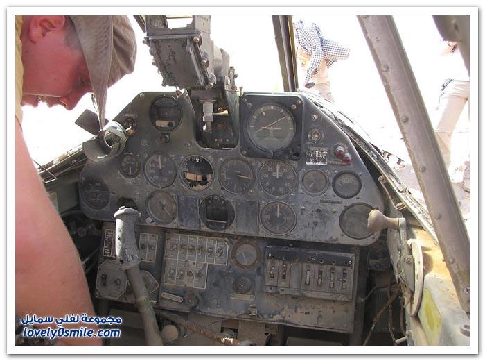 العثور على طائرة العم دينيس - Denis في الصحراء المصرية