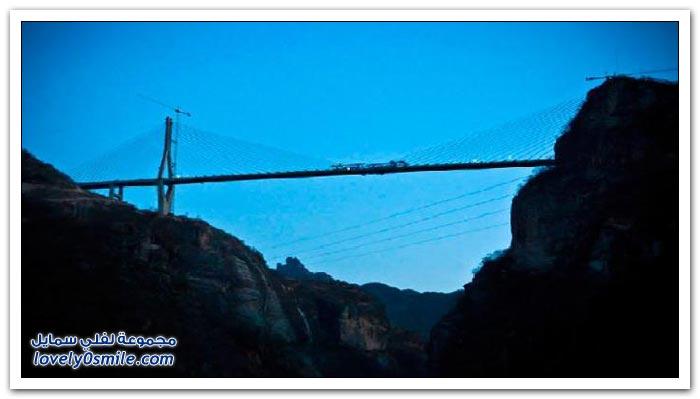 أعلى جسور العالم