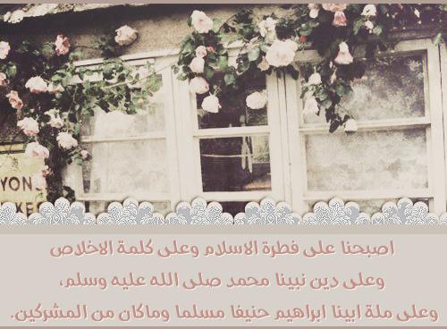 إرتـــوآء 34 - حينما تلتجئ العاطفة للحرف