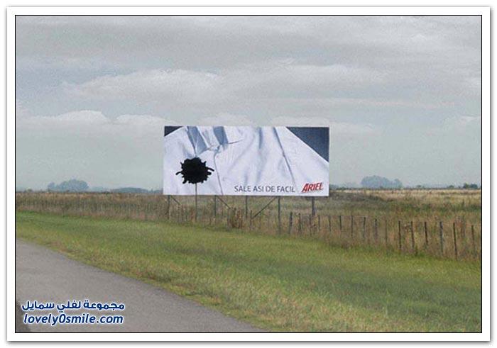 الإبداعية على لوحات الإعلانات