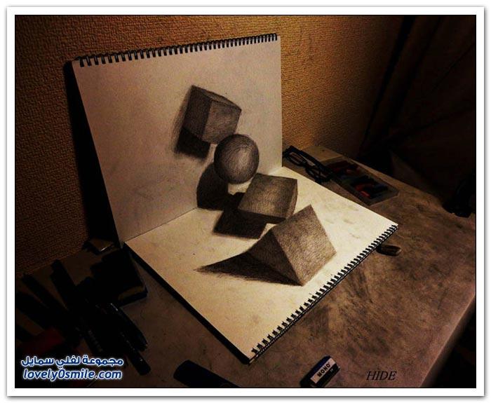 رسم رائع ثلاثي الأبعاد