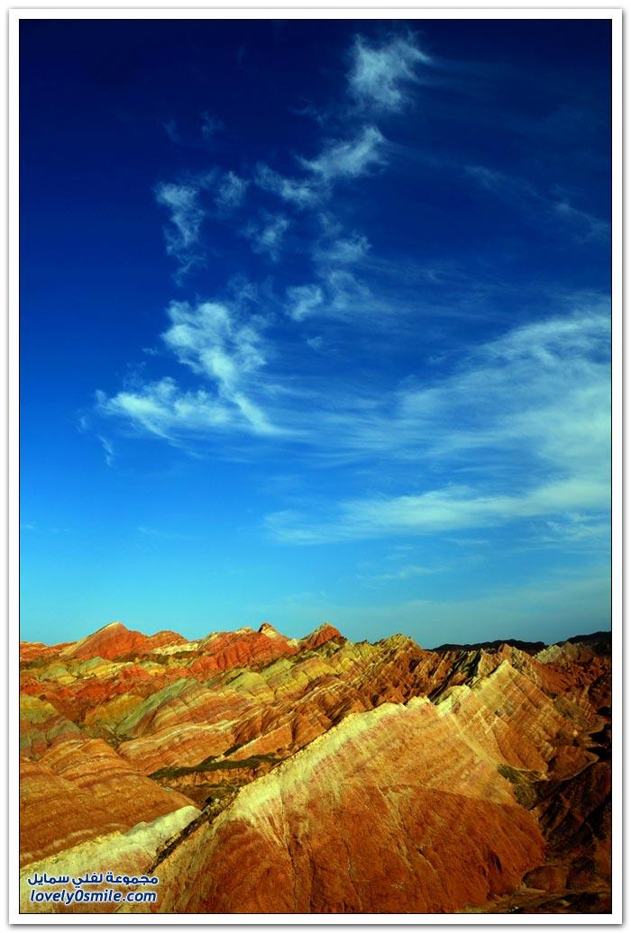 المناظر الطبيعية والجبال الملونة في الصين