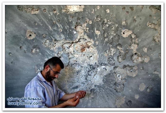 سوريا الشعب الصامد