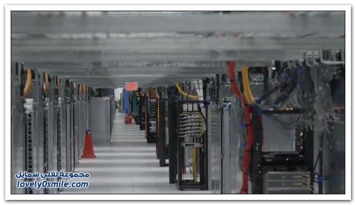 مركز بيانات جوجل السرية
