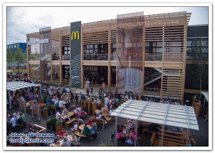 ماكدونالدز حول العالم