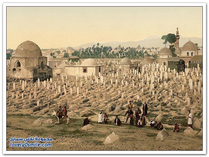 صور دمشق عام 1890-1900