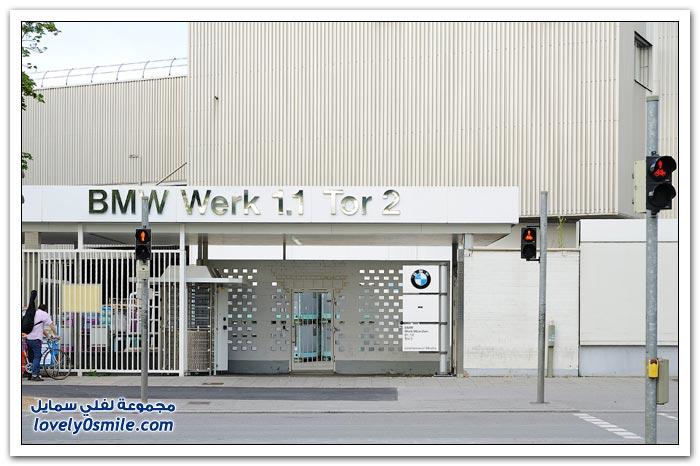 صور لشركة بي إم دبليو في ميونيخ