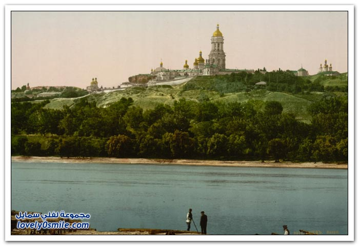 مدينة كييف الأوكرانية بين الماضي والحاضر