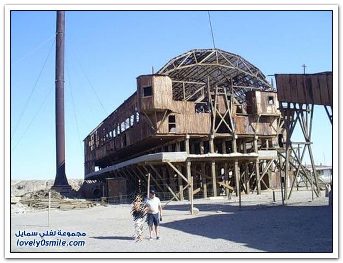 مصفاة مهجورة لتكرير الملح الصخري في تشيلي