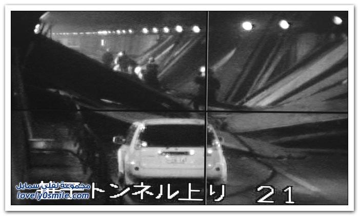 انهيار نفق في اليابان