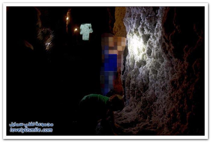 مناجم الملح في كولومبيا