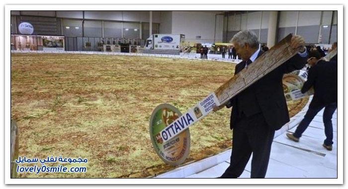 أكبر بيتزا في العالم