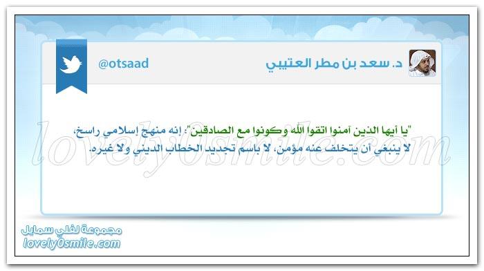 لا تضيع الحق بصراخك + من أصعب المواقف + الجاهليون العرب خير من الجاهليين اليوم