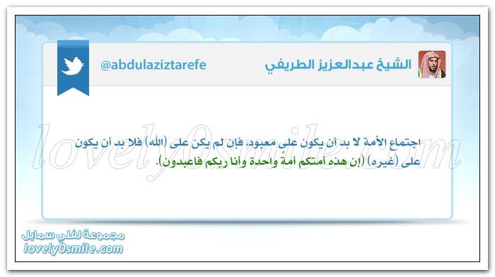 لا يجتمع أهل الشام على عدو فينهزمون + حين تسمع دوياً في المنزل + فجعلناهم أحاديث