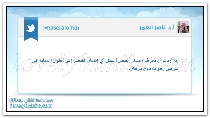 إذا أردت أن تعرف مقدار نقص عقل أي إنسان + من عجائب الإمام الشافعي