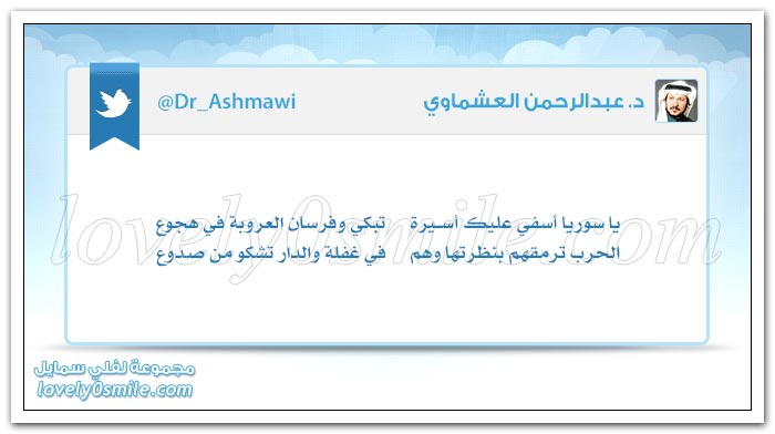 التغافل عن الزلات من شيم الكرام + كن لأهلك وعشيرتك مثل الإبهام