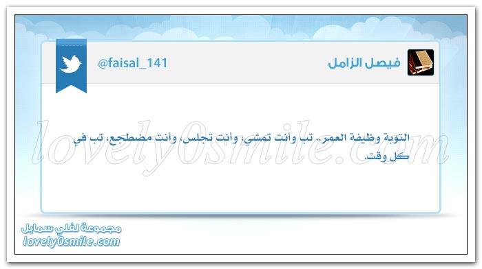 الكلمة العظيمة عند الله + الغد يبدأ اليوم + يارب نصرك ياعظيم في شامنا الحر الكريم