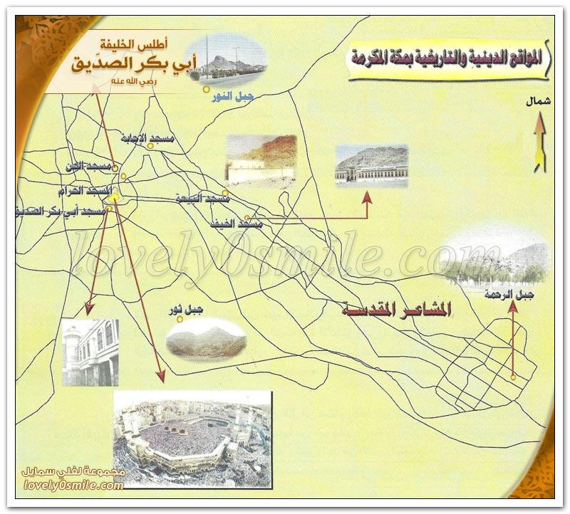 أبو بكر الصديق رضي الله عنه في الجاهلية - العهد المكي