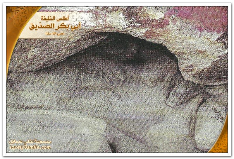 أبو بكر الصديق في الإسلام - العهد المكي